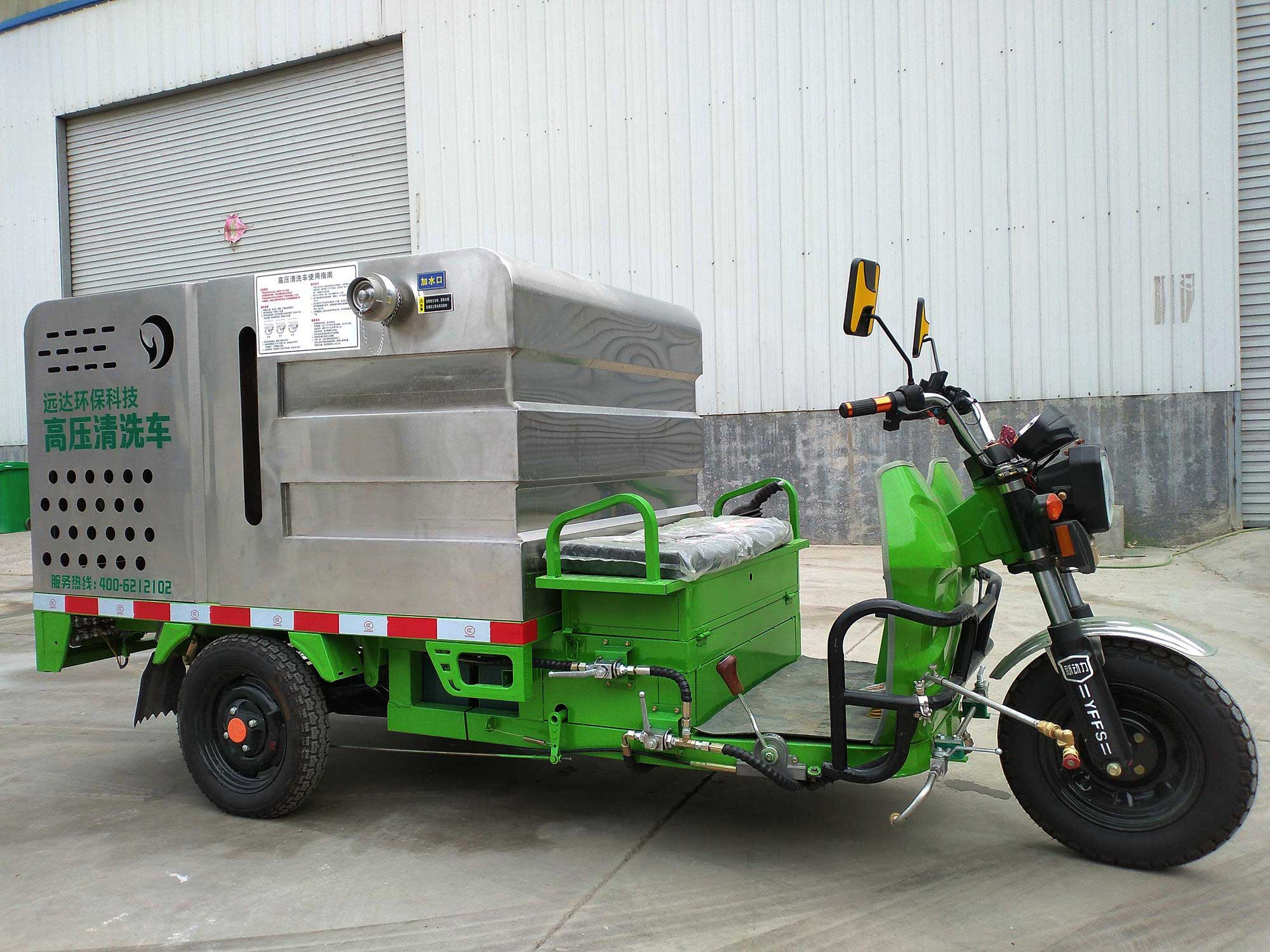 YD3QX0750B1 Electric Tricycle Flushing Truck